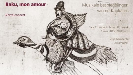 Ets Baku mon amour
