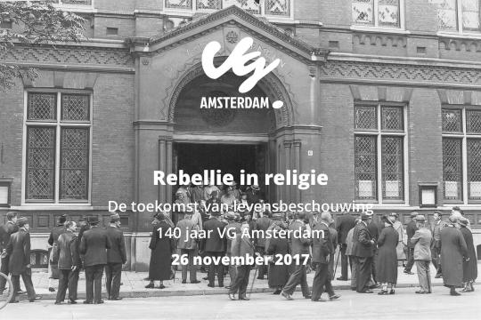Voormalige pand VG Amsterdam (het huidige Paradiso)